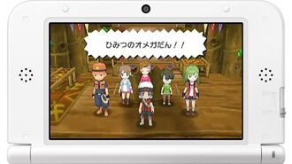 Pokemon Alpha Sapphire and Omega Ruby -- Secret Bases Footage