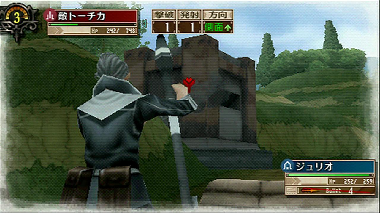 Thumbnail for version as of 12:48, September 14, 2012