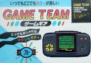 GameTeamJapaneseAd