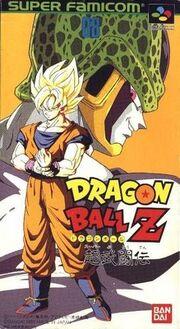 Dragonballsuperbutoden