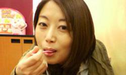 File:Michiko Sakurai.png