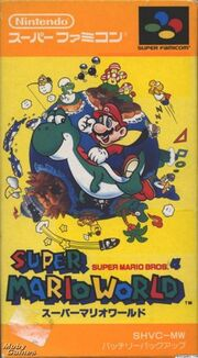 275px-SMW JapaneseCover