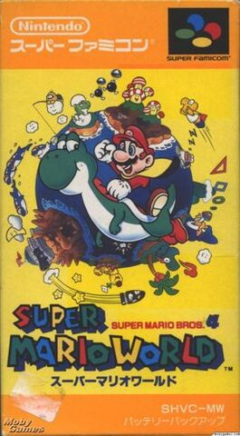 File:275px-SMW JapaneseCover.jpg