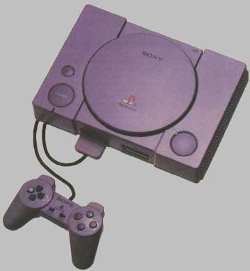File:Sony Playstation.jpg