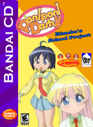 Pani Poni Dash Himeko's School Project Box Art 2
