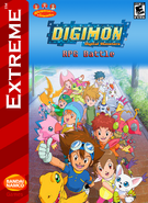 Digimon RPG Battle Box Art 1