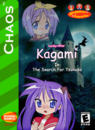 Kagami In The Search For Tsukasa Box Art 2