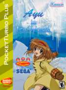 Ayu in Ice World Box Art 2
