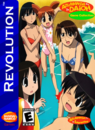 Azumanga Daioh Game Collection Box Art 2