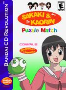 Sakaki and Kaorin Puzzle Match Box Art