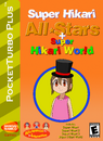 Super Hikari All-Stars Box Art 4
