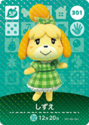 Isabelle - AC amiibo card 4