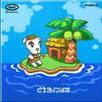 K.K. Island Cover