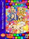 Ojamajo DoReMi Puzzle League Box Art 2
