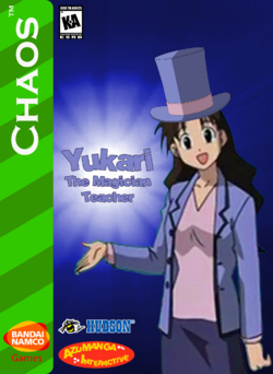 Yukari The Magician Teacher Box Art 3