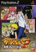 Konjiki no Gashbell!! - Yuujou no Tag Battle 2 portada PS2