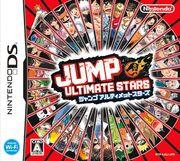 Jump Ultimate Stars.jpg