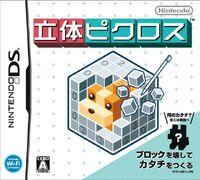 Picross 3D - portada JAP