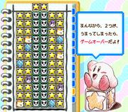 KirbynoKKKscreen4.png