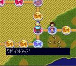 Kiteretsu Daihyakka SNES tablero1