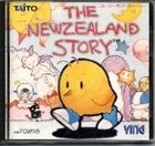 The New Zealand Story portada FM Towns