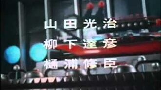 Ultraman Taro (Opening Credits)