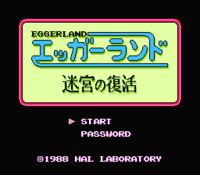 Eggerland - Meikyuu no Fukkatsu 2