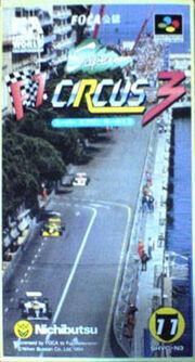 Super F1 Circus 3 - Portada.jpg