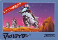 Mach Rider - Portada JAP