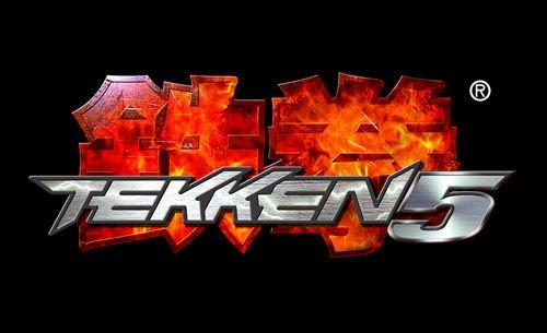 Archivo:Tekken-5-logo.jpg