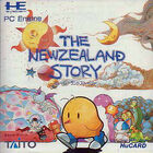 The New Zealand Story portada PC Engine
