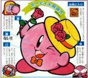 Hoshi no Kirby Chibi Nyan'ne