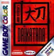 Daikatana (GBC) - Portada.jpg