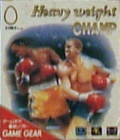 Heavyweight Champ - Portada GG Jap