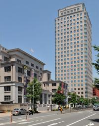 Kodansha edificio.jpg