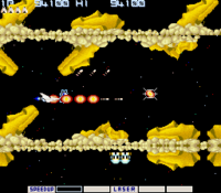 Gradius Moai Stage.png
