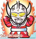 SD Battle Oozumou - Ultraman Taro