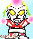 SD Battle Oozumou - Ultraman Ace