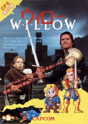 Willow-flyer-JAP.jpg