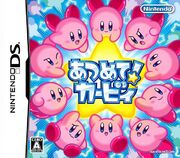 Kirby Mass Attack portada JAP