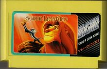 Super Lion King cart2