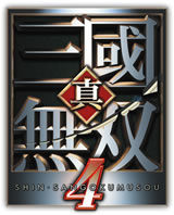 Archivo:Dynasty Warriors 5 Logo.jpg