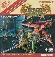 Dragon Saber - After Story of Dragon Spirit - Portada.jpg