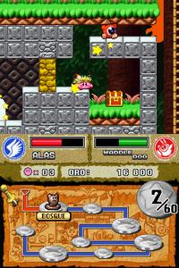 KirbySSUcap3