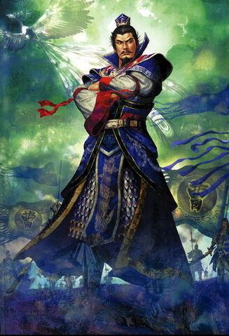 Archivo:Cao Cao Art.jpg