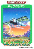 Galaxian NES alt portada