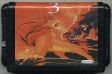 Lion King 3 cartucho.jpg