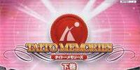 Taito Memories Gekan