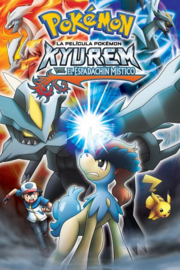 Pokémon the Movie - Kyurem vs. the Sword of Justice.png