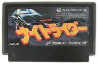 Knight Rider NES cartucho JAP